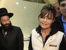 Pitiful Build Credentials, Palin