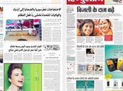 Nahar (Lebanon), Hindustan (India) Premiere Looks Today