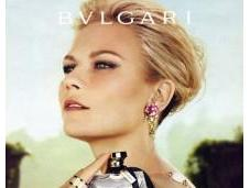 Find Friday: Bvlgari Bling