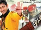 Movie Review: Mahesh Babu's Aagadu