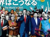 Rothschild-owned Economist's 2015 Cover Full Unsettling Symbols