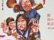 #1,793. Drunken Master (1978)