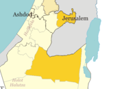 Coexistence Challenged Israel