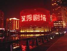 River Street, Wuhan