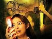 Franchise Weekend Missed Call (2005)