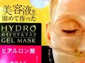 Utena Puresa Hydrogel Sheet Mask (Hyaluronic Acid Ceramide) Review