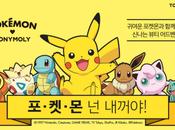 Catch All: Tony Moly Pokemon Collaboration