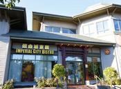 Imperial City Bistro: Peking Duck Rock