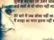 Jagjit Singh Best Heartfelt Composition Pictures