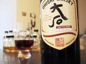 Ohishi Whisky Sherry Cask Review