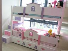 Happy Home Girls' Room