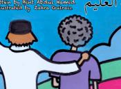 Allah Al-Aleem Children's Book Review