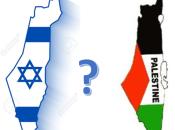 Israeli-Palestinian Conflict: Revised Hybrid Model Solution
