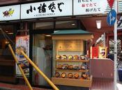 Memorable Tokyo Eats