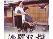 "207. Japanese Director Naomi Kawase's Film ""Sharasoju"" (Shara)(2003) (Japan) Based Director's Original Screenplay: Philosophical Look Life Death One's Relationship with Nature, Source Spiritual Sustenance"