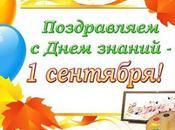 September, Knowledge