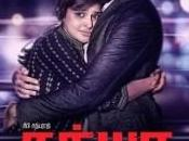 Sathya, Crispy Thriller with Excellent cast-Movie Review