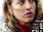 World Cinema Unknown Girl (2016)