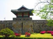 Travel Guide: Suwon Fortress, South Korea