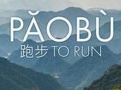 Video: Pãobù Rise Running China