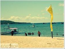 Last Minute Summer Getaway Playa Laiya Juan