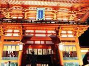 Fushimi Inari-taisha Night Kyoto, Japan