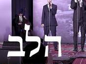 HaLev Sheli Mordechai Shapiro Shimon Goldman Chai Lifeline's 2019 Gala (video)
