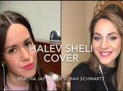 Halev Sheli Cover Devorah Schwartz Bracha Jaffe ISHA (video)