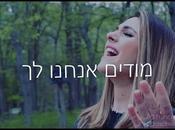 MODIM Franciska Featuring Devorah Schwartz (video)