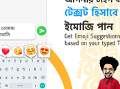 Bengali Typing Application Android Users