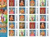 1000th Blogpost Flowers Wayside: Hindu Gods American Stamps