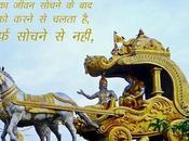 Krishna Quotes Hindi