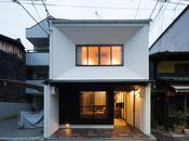 Town House Sawaragicho Shogo Aratani Architects Associates