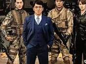 Film Challenge World Cinema Vanguard (2020) Movie Review