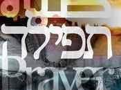 Zehava Israeli Artists Sing Ofra Haza's Tefilla (video)