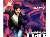 Cameraman Gangatho Rambabu Music Review