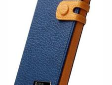 Classy Zenus Diary Leather Case iPhone