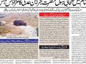 Terrorists Destroy Shrine Hajar Companion Holy Prophet Muhammad P.B.U.H