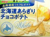 White Chocolate Potato Chips! Meiji Hokkaido Aragiri Choco