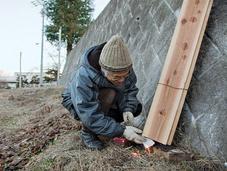 Steps: Make Charred Cedar Cladding