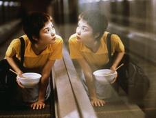 Weekend View Chungking Express (1994)