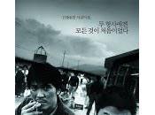 First Thing Korean Cinema