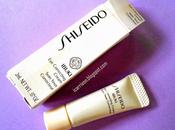 Shiseido Ibuki Correcting Cream Review