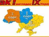 Ukrainian Borders–should Nation Split Apart?