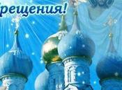 Epiphany: January Russia