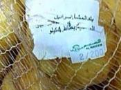 Zionist Potatoes Caught Spying Kuwait!