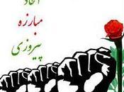 Iran, Unite! How?!