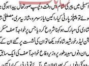 Khawaja Asif Marries with Kashmala Tariq