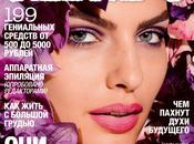 Alyssa Miller Allure Magazine, Russia, 2014