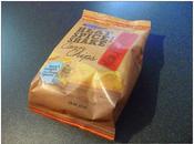 REVIEW! Santa Maria Heat, Spice Shake Corn Chips